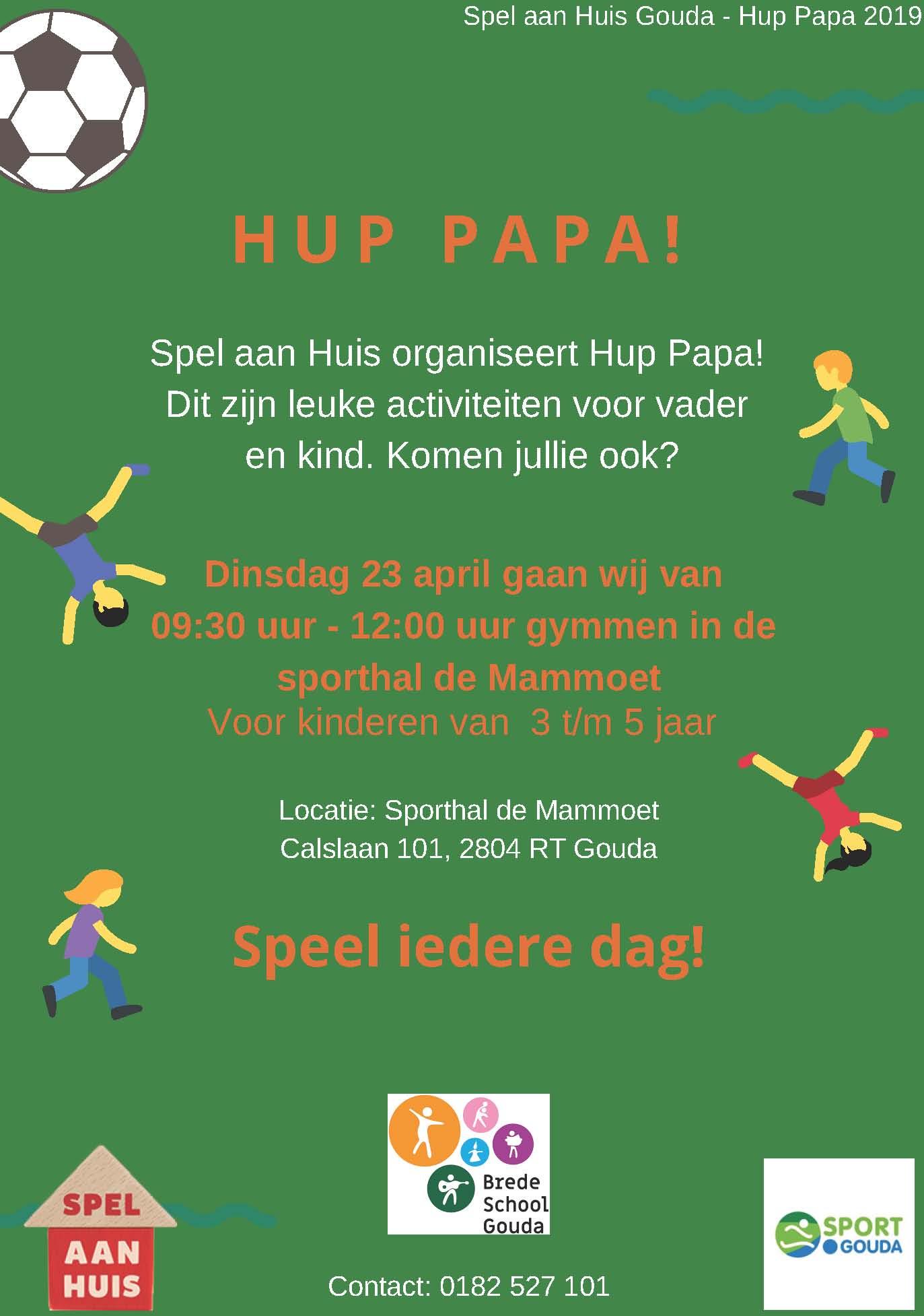 Hup Papa